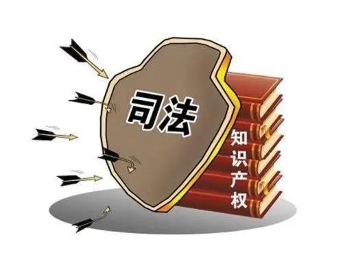 国家知识产权局关于《重大专利侵权纠纷行政裁决办法》的公告(第426号)