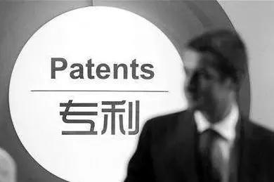 国家知识产权局关于重大专利侵权纠纷行政裁决受理事项的公告(第427号)